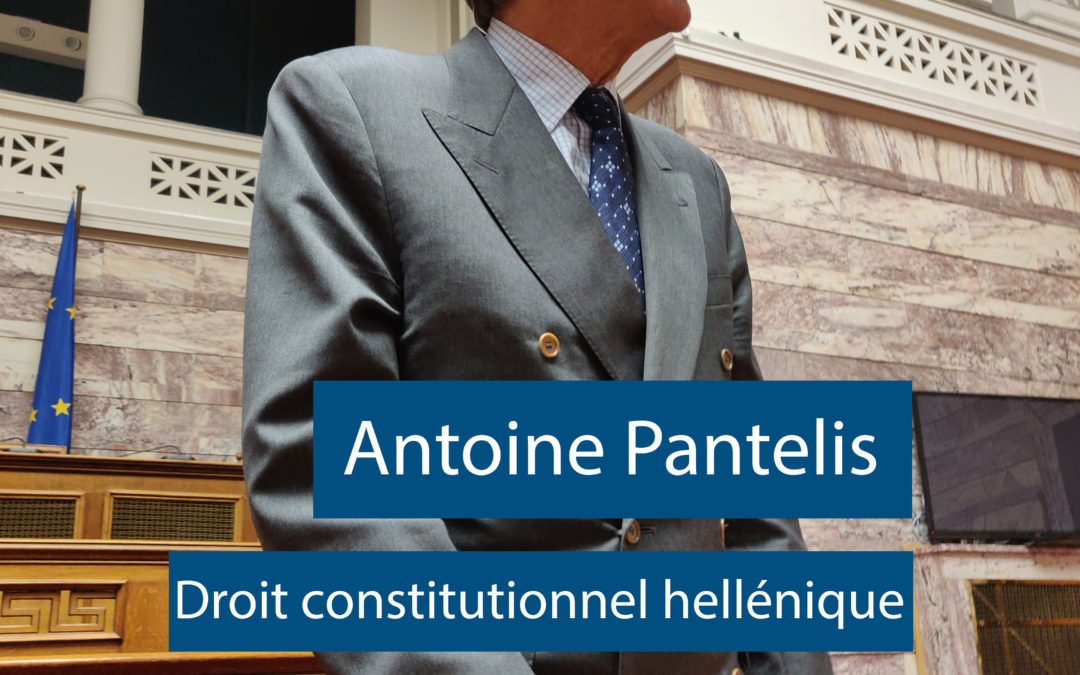 Conférence du professeur Antoine Pantelis, 20 novembre 2019